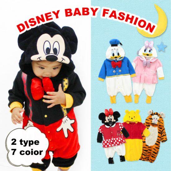 0d49291771376 ハロウィンコスプレ♪赤ちゃんに着せたいかわいい着ぐるみ&ドレス
